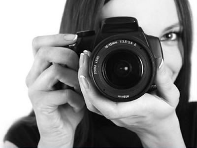 Digital SLR Camera Photography Workshop